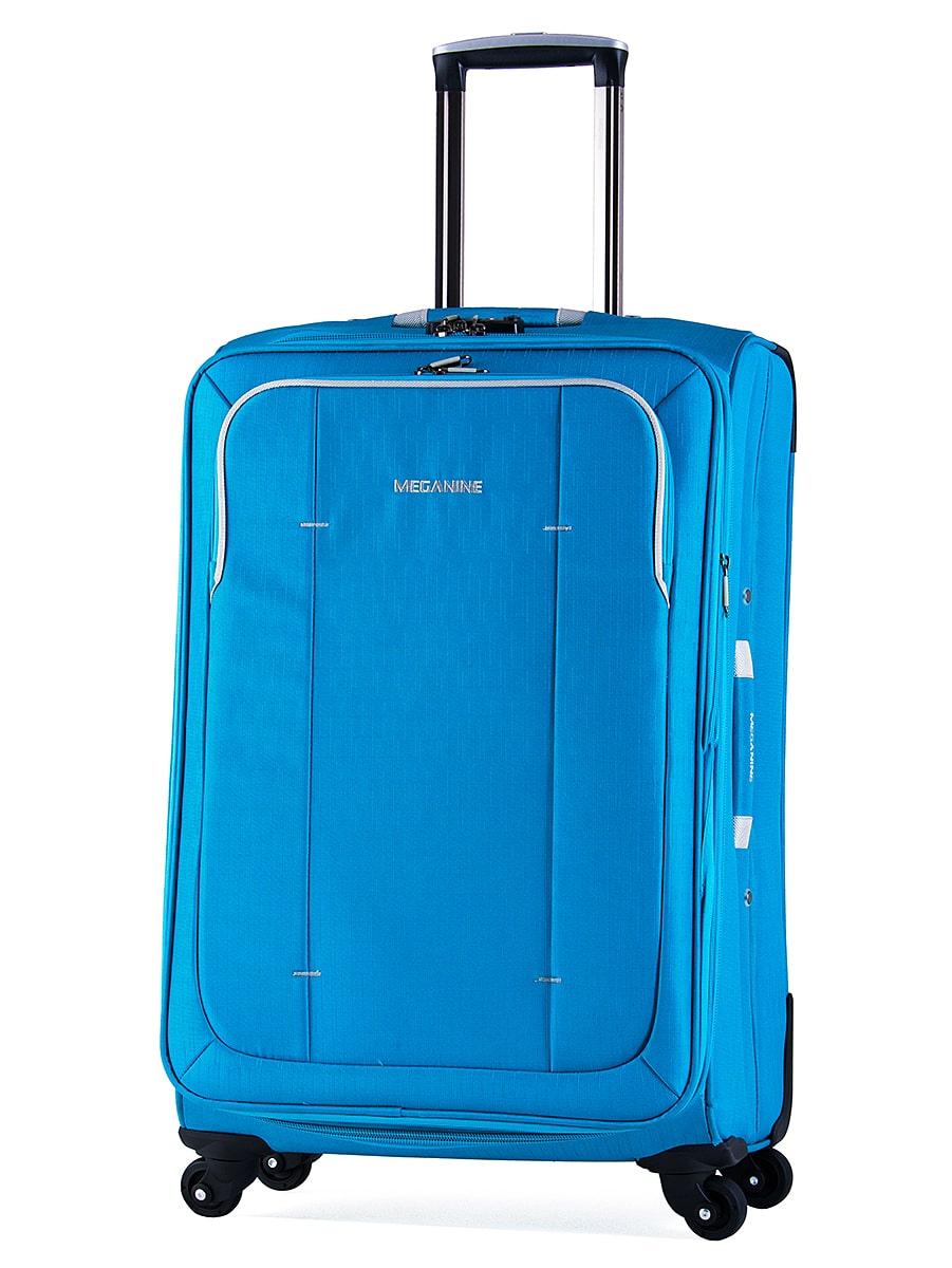 Meganine- Dòng vali kéo nhập khẩu đến từ Đài Loan
