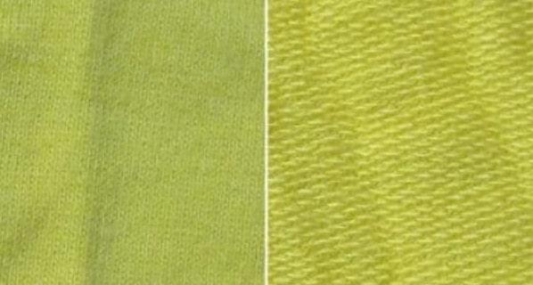 Loại vải này khá dày, độ đàn hồi tốt hơn các loại vải khác